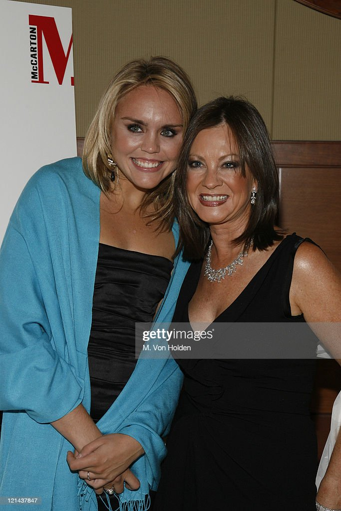 Whitney Nathan and Judith Giuliani during McCarton Foundation Benefit at Pier Sixty Chelsea Piers in New York NY United States