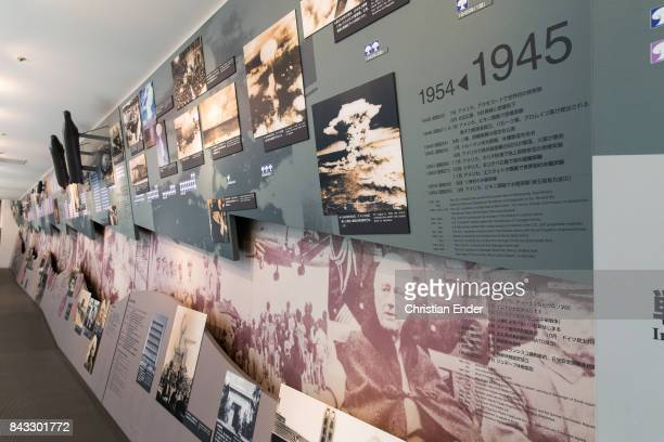 Wide angle at the Atomic Bomb Museum Nagasaki a installation with a timeline about events in the world war between 1945 and 1954