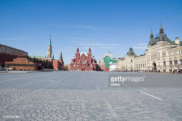 Wide angle shot of town square in Kremlin