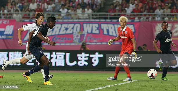 Wilfried Zaha of Manchester United scores their second goal during the preseason friendly match between Cerezo Osaka and Manchester United as part of...