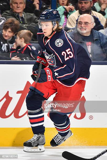 William Karlsson of the Columbus Blue Jackets skates against the New York Islanders on December 10 2016 at Nationwide Arena in Columbus Ohio