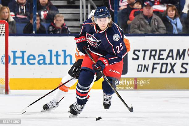 William Karlsson of the Columbus Blue Jackets skates with the puck during the first period of a game against the Philadelphia Flyers on January 8...