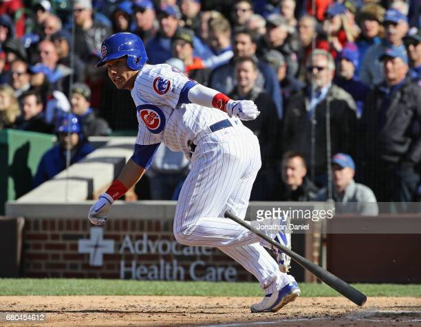 Willson Contreras of the Chicago Cubs btas against the New York Yankees at Wrigley Field on May 5 2017 in Chicago Illinois The Yankees defeated the...