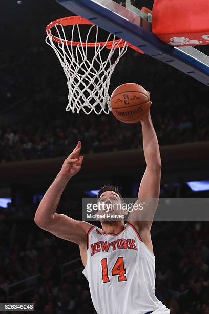 Willy Hernangomez of the New York Knicks puts up the shot against the Oklahoma City Thunder during the second half at Madison Square Garden on...