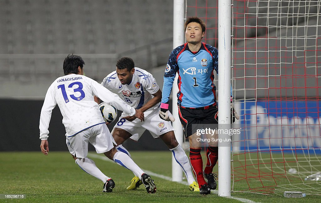 Wilson Rodrigues Fonseca of Vegalta Sendai reacts after score during the AFC Champions League Group E match between FC Seoul and Vegalta Sendai at Seoul World Cup Stadium on April 2, 2013 in Seoul, South Korea.