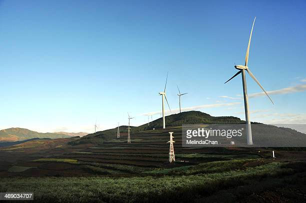 Windmills in Dongchuan