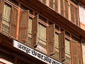 Window shutters, Jaipur, Rajasthan, India