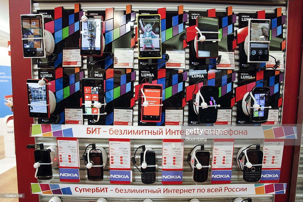 Windows-operated Nokia smartphones, including the Lumia model, sit on display inside a new Mobile TeleSystems (MTS) store in Moscow, Russia, on Tuesday, Nov. 6, 2012. OAO Mobile TeleSystems will extend cooperation with Microsoft Corp. and plans to sell Windows devices in its 5,000 Russian stores. Photographer: Alexander Zemlianichenko Jr./Bloomberg via Getty Images