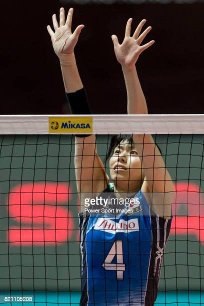 Wing spiker Risa Shinnabe of Japan blocks during the FIVB Volleyball World Grand Prix Hong Kong 2017 match between Japan and Russia on July 23 2017...