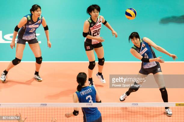 Wing spiker Risa Shinnabe of Japan pass during the FIVB Volleyball World Grand Prix match between Japan vs Russia on July 23 2017 in Hong Kong Hong...