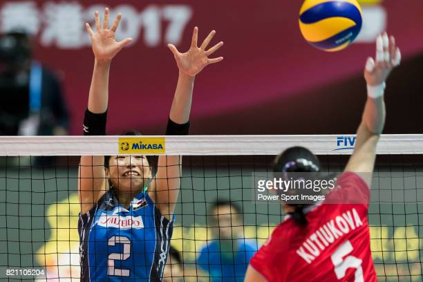 Wing spiker Sarina Koga of Japan blocks during the FIVB Volleyball World Grand Prix Hong Kong 2017 match between Japan and Russia on July 23 2017 in...