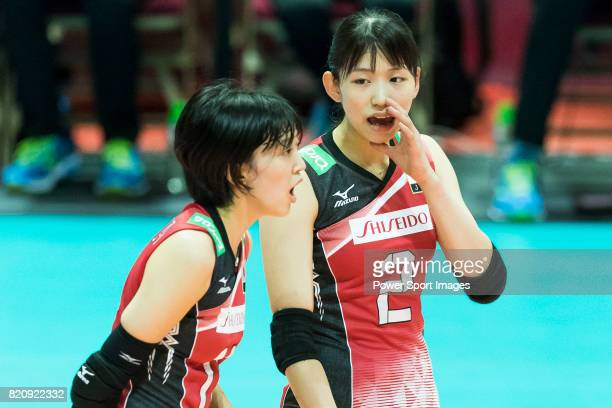 Wing spiker Sarina Koga of Japan talks during the FIVB Volleyball World Grand Prix Hong Kong 2017 match between Japan and Serbia on 22 July 2017 in...