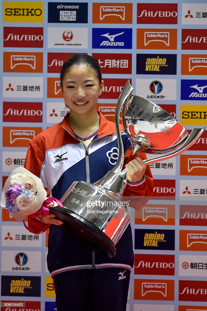 Winner <a gi-track='captionPersonalityLinkClicked' href=/galleries/search?phrase=Asuka+Teramoto&family=editorial&specificpeople=7856851 ng-click='$event.stopPropagation()'>Asuka Teramoto</a> poses for photographs at the ceremony during the Artistic Gymnastics NHK Trophy at Yoyogi National Gymnasium on May 4, 2016 in Tokyo, Japan.