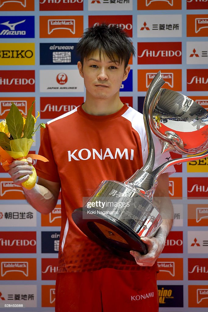 Winner <a gi-track='captionPersonalityLinkClicked' href=/galleries/search?phrase=Kohei+Uchimura&family=editorial&specificpeople=5481263 ng-click='$event.stopPropagation()'>Kohei Uchimura</a> poses for photographs at the ceremony during the Artistic Gymnastics NHK Trophy at Yoyogi National Gymnasium on May 5, 2016 in Tokyo, Japan.