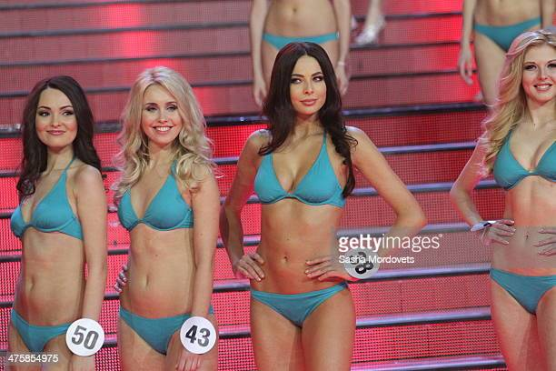 Winner of the Miss Russia 2014 beauty contest Yulia Alipova from Balakovo Saratov region competes during the Miss Russia beauty pageant performance...