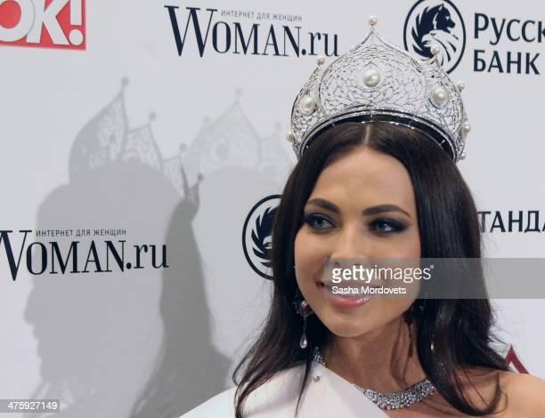 Winner of the Miss Russia 2014 beauty contest Yulia Alipova from Balakovo Saratov region is seen during the Miss Russia beauty pageant performance...