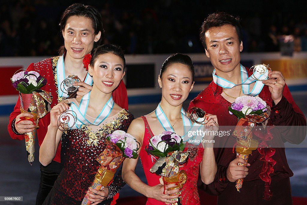 ISU Grand Prix of Figure Skating Final - Day 3