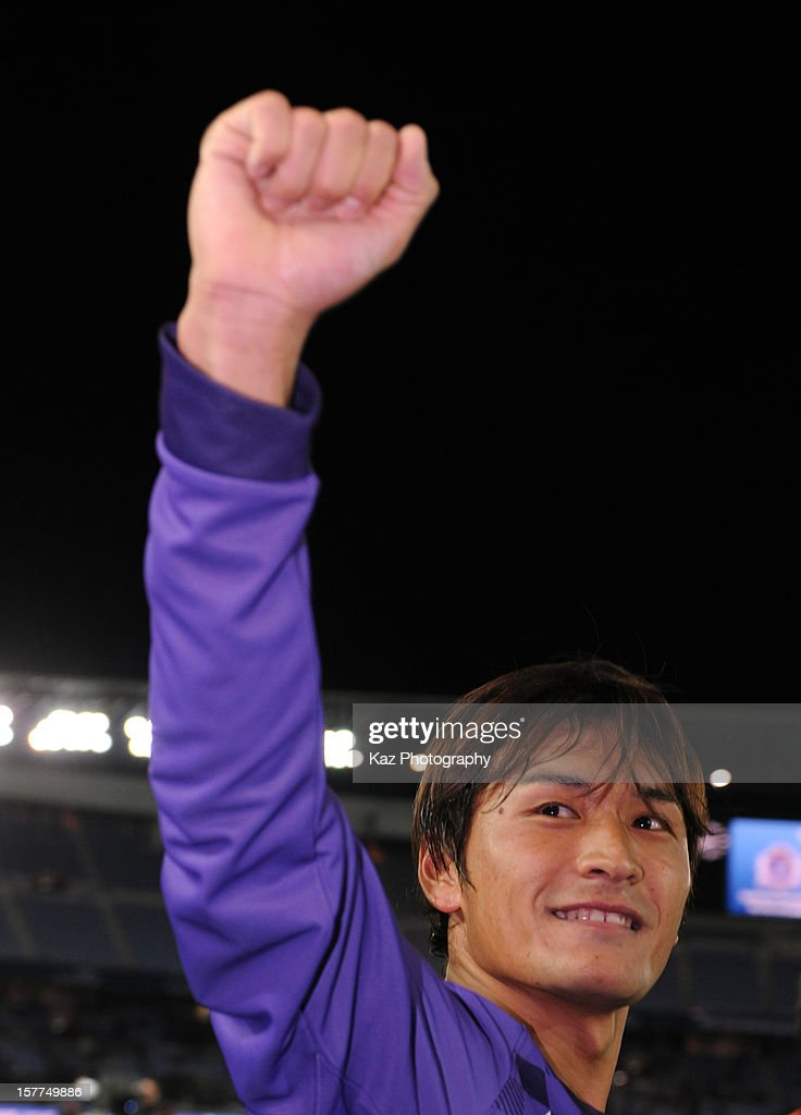 Winning goal scorer, Toshihiro Aoyama of Sanfrecce Hiroshima cheers the suppoters after the game during the FIFA Club World Cup match between Sanfrecce Hiroshima and Auckland City at International Stadium Yokohama on December 6, 2012 in Yokohama, Japan.