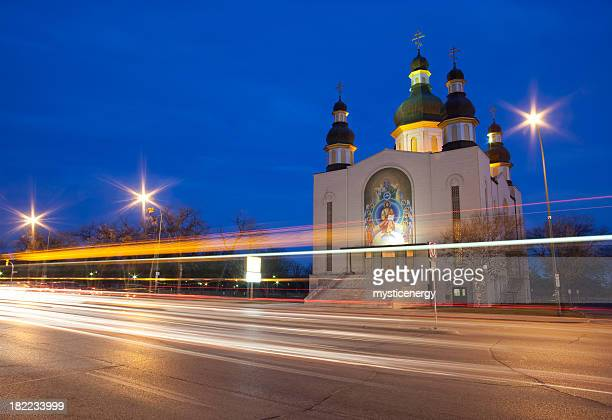 Winnipeg Ukrainian Church