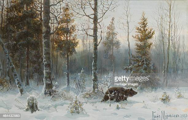 Winter Landscape with bear 1907 From a private collection