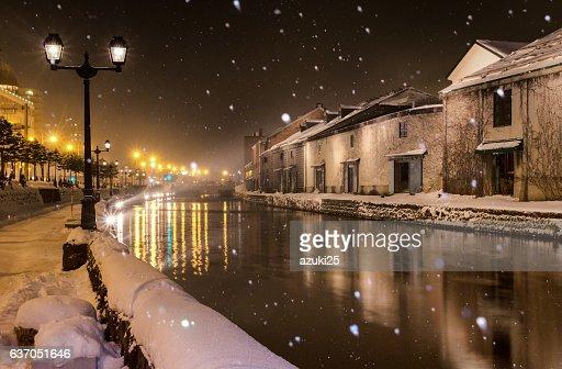 Winter Otaru Canal : Stock Photo