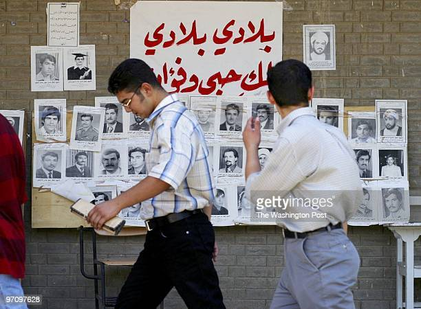 With safety concerns on their minds students finish their exams this week at Baghdad University Many are allowed to discuss the politics of their...