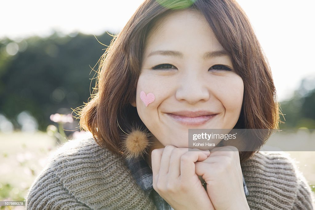 woman in the park : Stock Photo