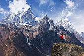 """Mount Everest National Park. This is the highest national park in the world, with the entire park located above 3,000 m ( 9,700 ft). This park includes three peaks higher than 8,000 m, including Mt E"