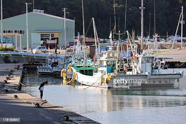 onahama single women Port town development utilizing warehouses (port of onahama) [onahama wharf no 1 and wharf no 2] current local conditions: onahama port.