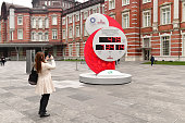JPN: Countdown Clock Restarted After New Dates Of Tokyo Olympic Games Confirmed