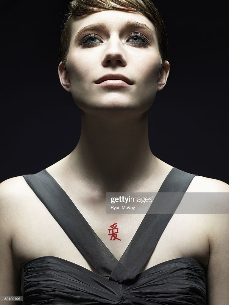 woman with chinese character : Stock Photo