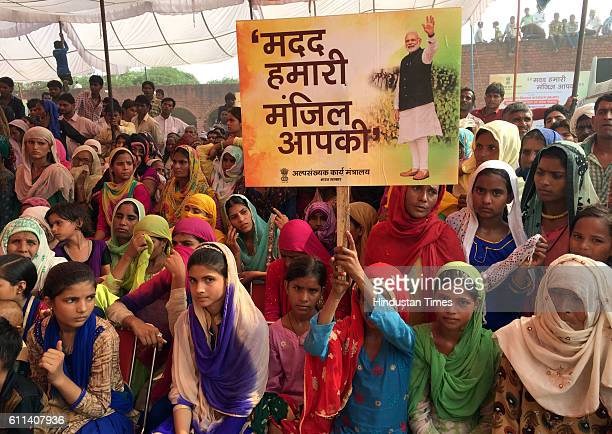 women and reservation in panchayat The government will push amendments for increasing to 50 per cent the  reservation for women in panchayats in the upcoming budget session.