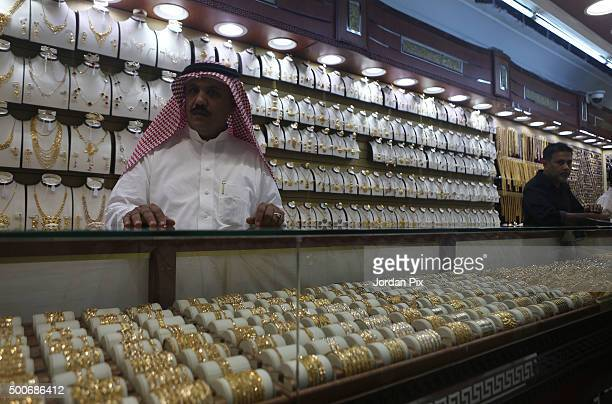 Women shop at a gold market on December 9 2015 in Jeddah Saudi Arabia The Kingdom of Saudi Arabia was founded in 1932 by Ibn Saud and is ruled by a...