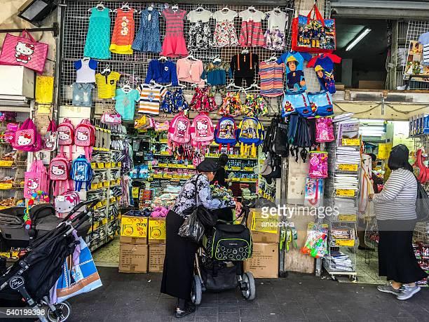 Women shopping on Bnei Brak street, Israel