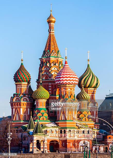 Wonderful Saint Basil's Cathedral, Moscow