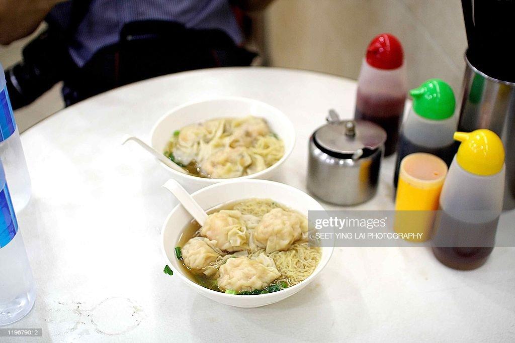 Wonton noodle soup : Stock Photo