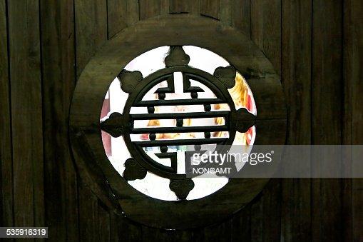 Budismo textura de madera material : Foto de stock