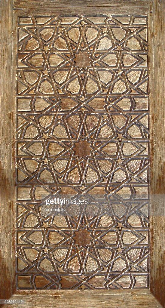 Wood Ottoman : Stock Photo