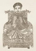 Woodcut portrait of Mongolian emperor Kublai Khan