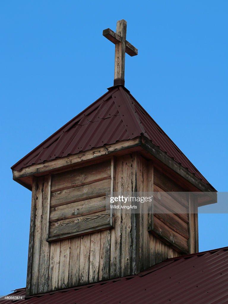 Cruce sobre la torre de iglesia : Foto de stock
