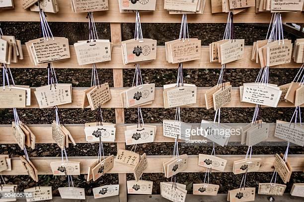Tigela de madeira, com desejos de Oração
