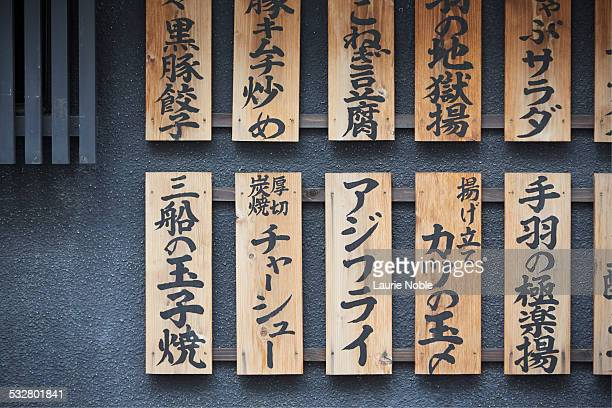 fence buddhist single men This lecture will covers the zen koan collection the gateless gate (1228), the zen  focusing on a single,  men – door/way), not to lacking a fence or a .