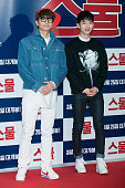 Wooyoung of South Korean boy band 2PM and Jo Kwon of South Korean boy band 2AM attend the VIP screening for 'Twenty' at COEX Mega Box on March 18...