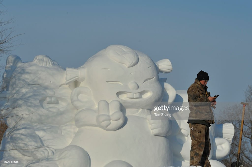 30th Harbin Sun Island International Snow Sculpture Art Exposition