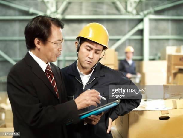 労働者の倉庫