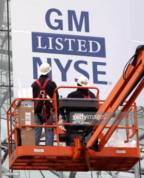 General motors offers stocks at 33 a share for initial for General motors service specials