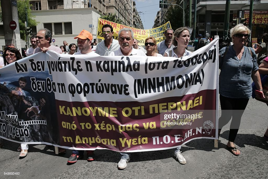 Workers of Greece State Hospital Federation protest against the social security law at Ministry of Health in Athens, Greece on June 29, 2016.