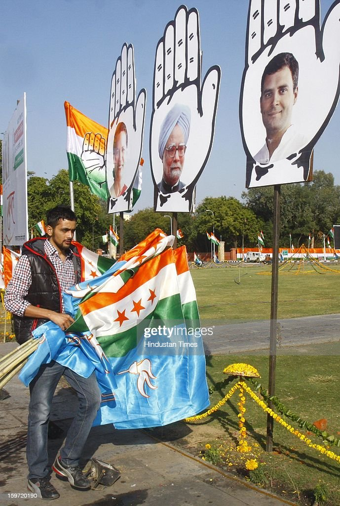 Workers of youth Congress and supporters of Rahul Gandhi gather outside Chintan shivir in anticipation of probable Youth Quota announcement at Birla Auditorium on January 19, 2013 in Jaipur, India. Rahul Gandhi was appointed as the Vice President by the Congress Working Committee.