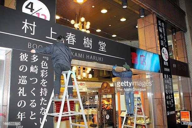 Workers prepare for Haruki Murakami's new book 'Colourless Tsukuru Tazaki and His Years of Pilgrimage' or...