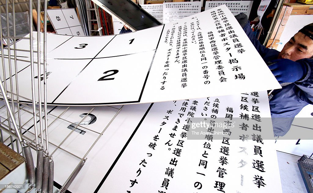 Workers produce the boards that candidates posters will be put up, on Novemebr 19, 2012 in Fukuoka, Japan. The general election is on December 16.